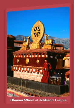 Dharma Wheel at Jokhang Temple, Lhasa, Tibet